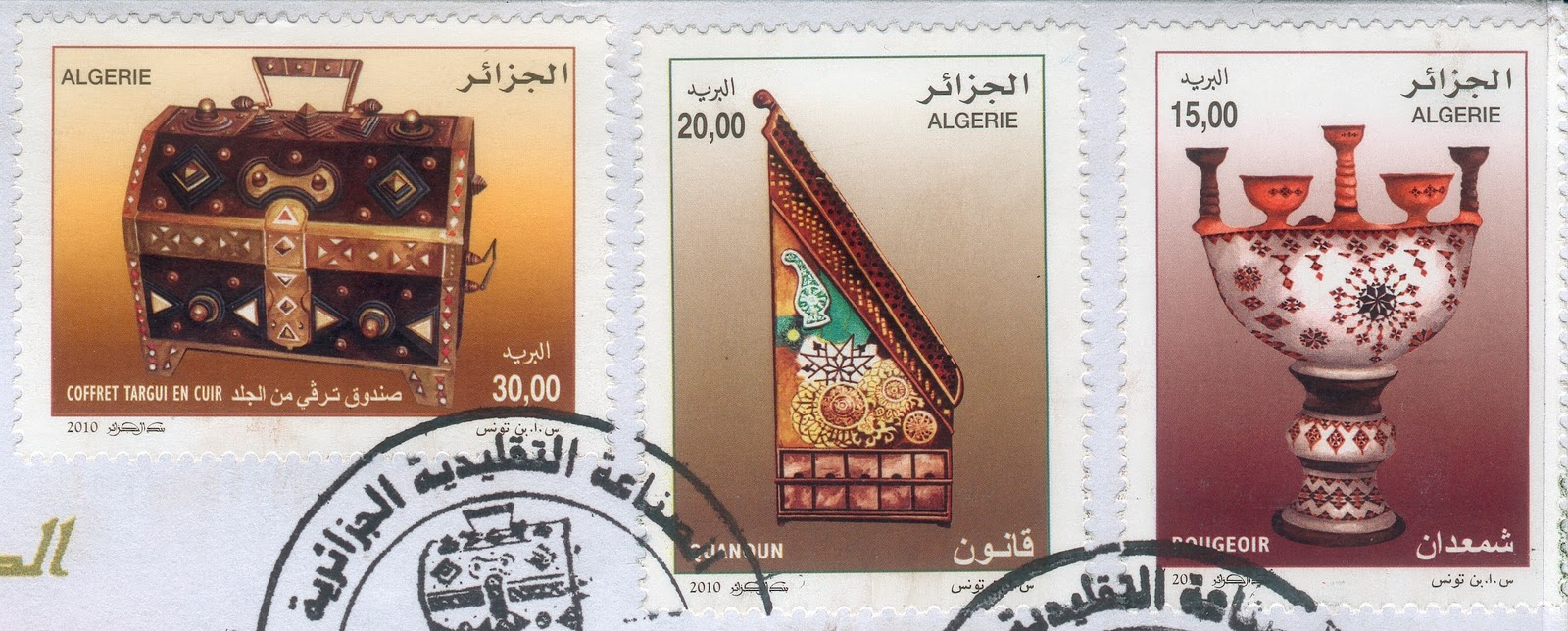 Covers and stamps of the World: Artisanat algérien! Algerian ...