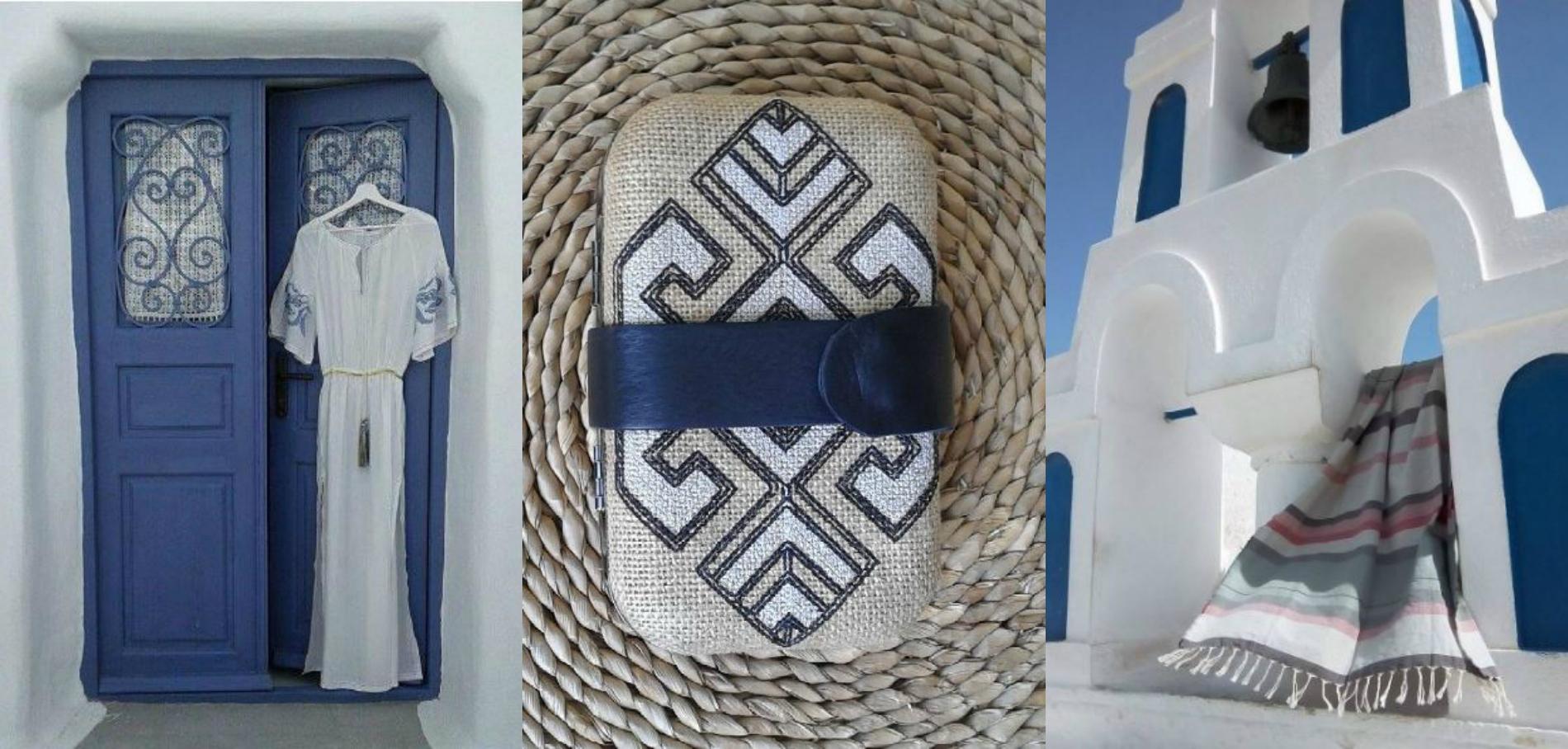 artisanat grece
