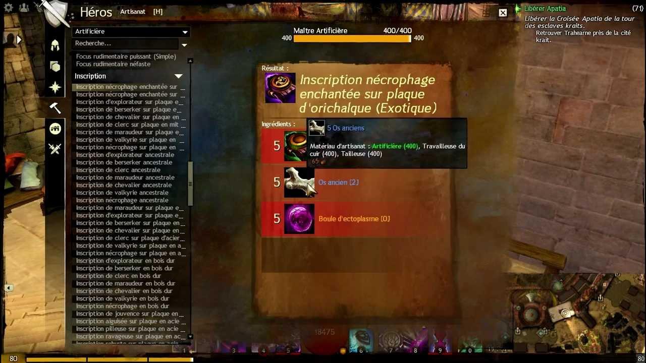 Guild Wars 2, L'artisanat : trucs et astuces
