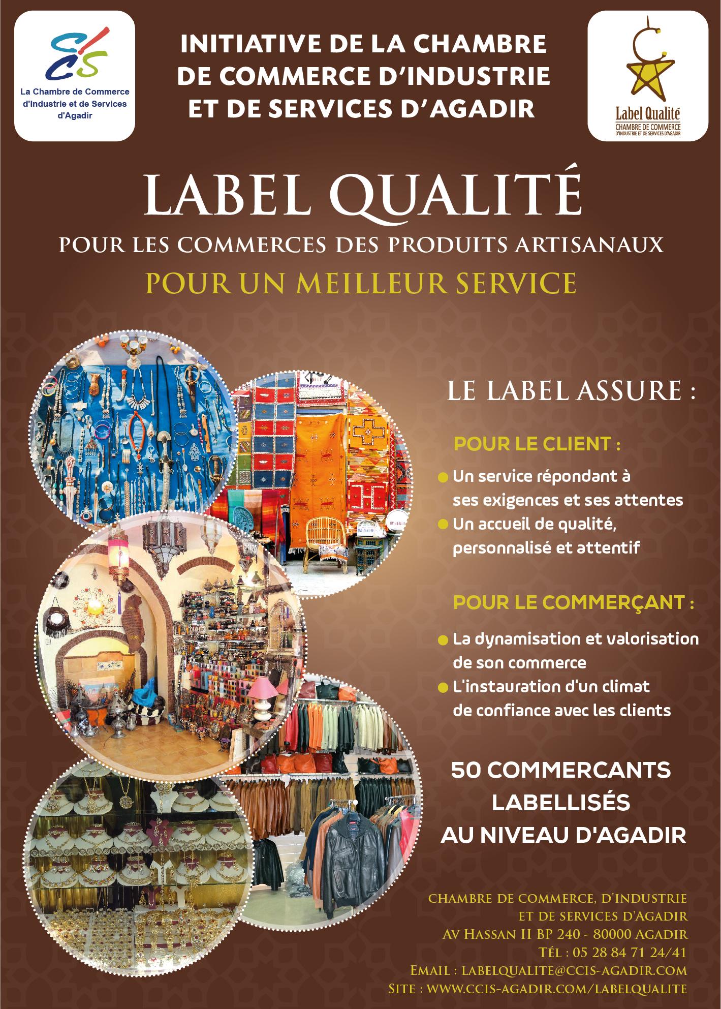 Suite_communique -Chambre de commerce d'industrie et service d'agadir