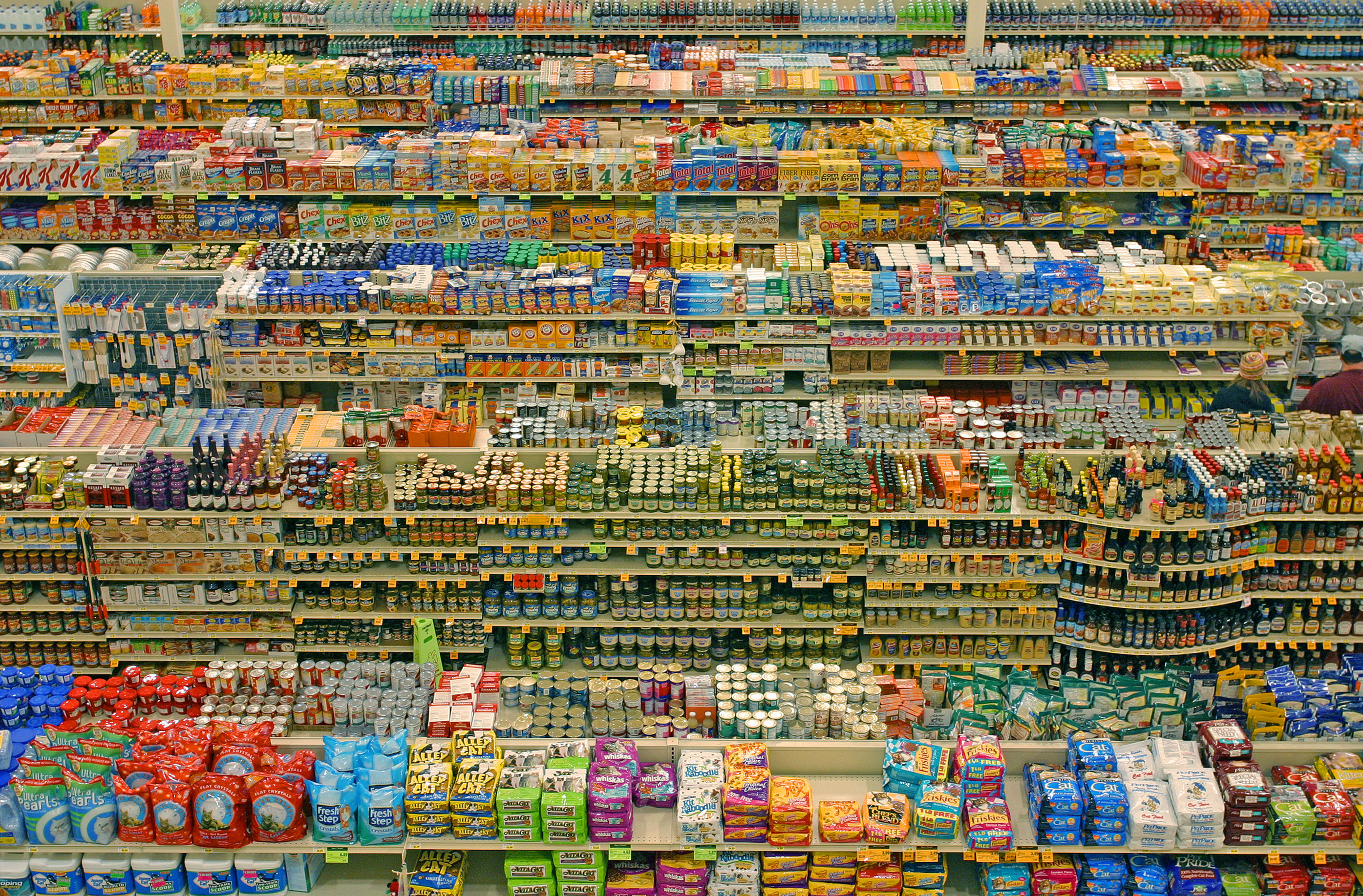 Consommation — Wikipédia