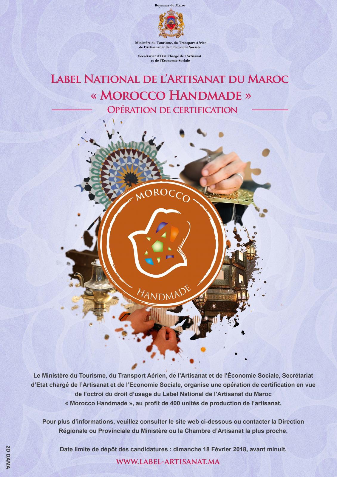 LABEL NATIONAL DE L'ARTISANAT DU MAROC « MOROCCO HANDMADE » | Office ...