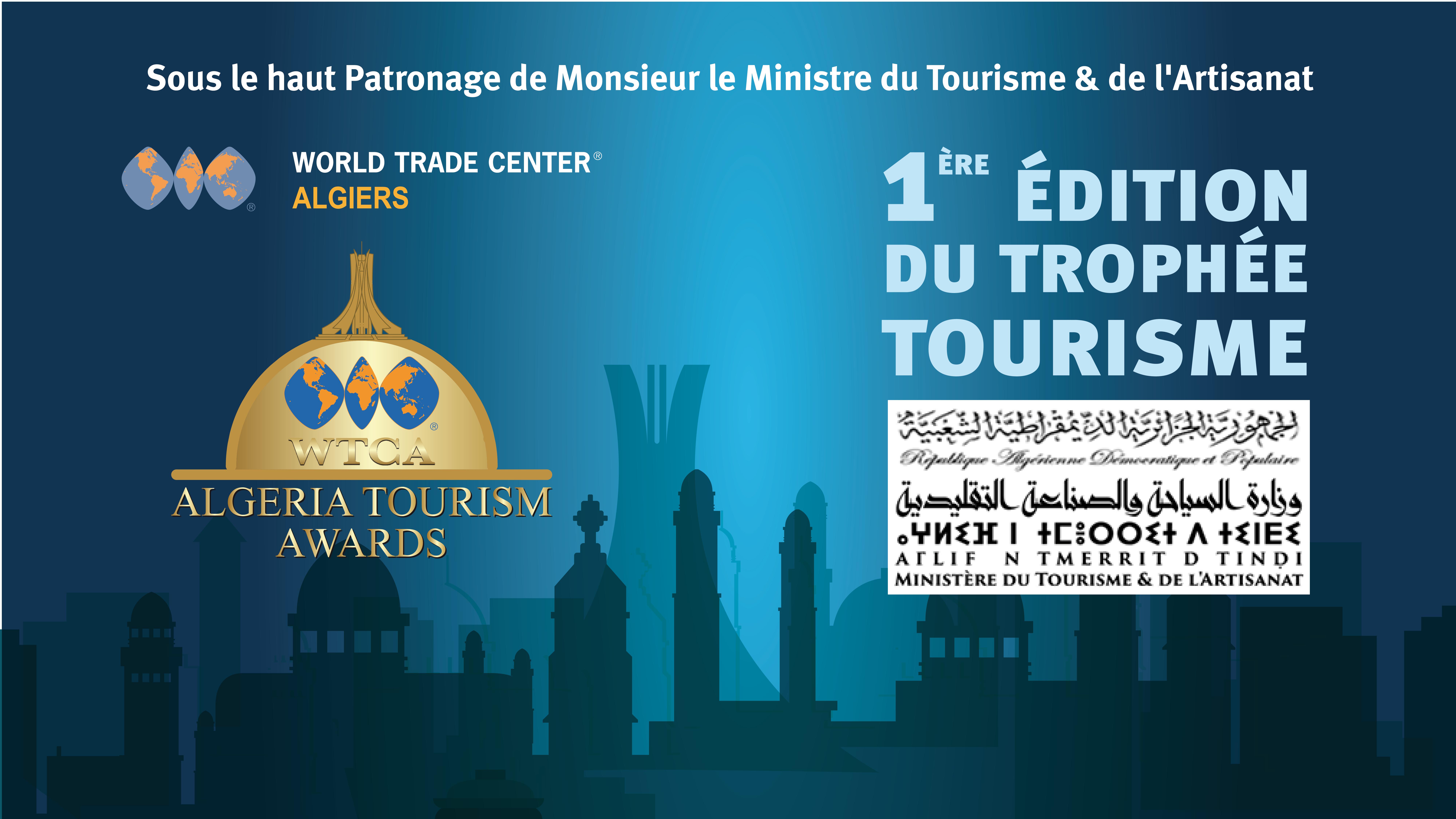 ministère de l artisanat et du tourisme