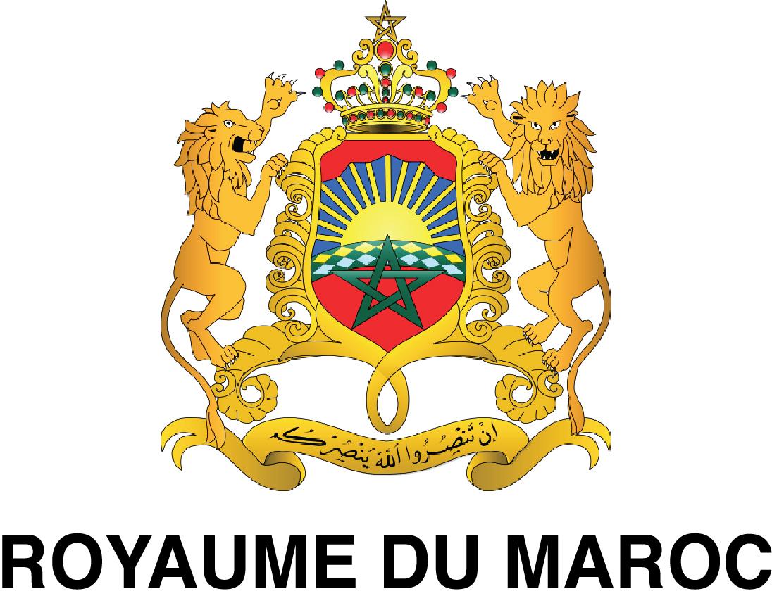 Ministère de l'Artisanat et de l'Economie Sociale et Solidaire