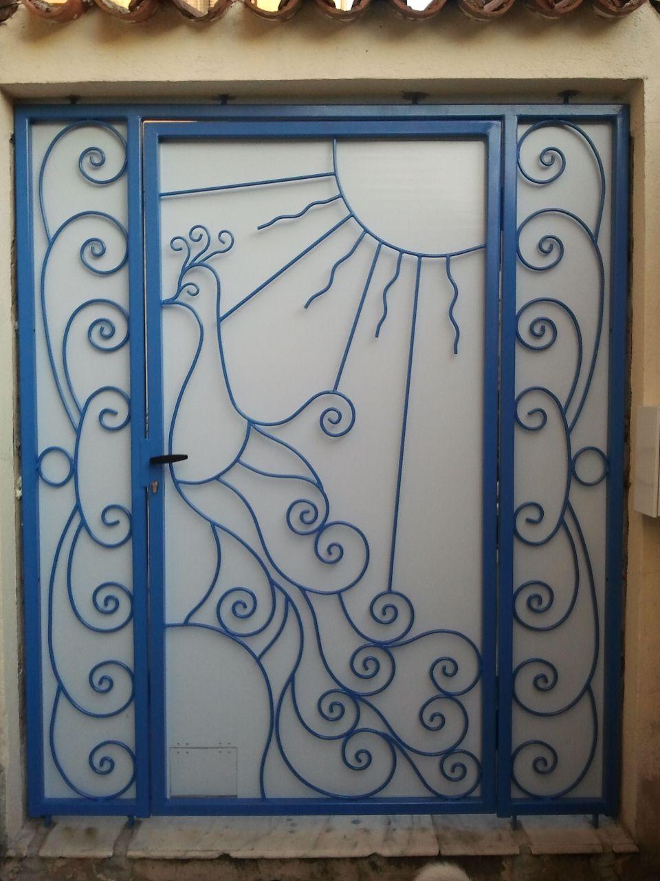 portail artisanat